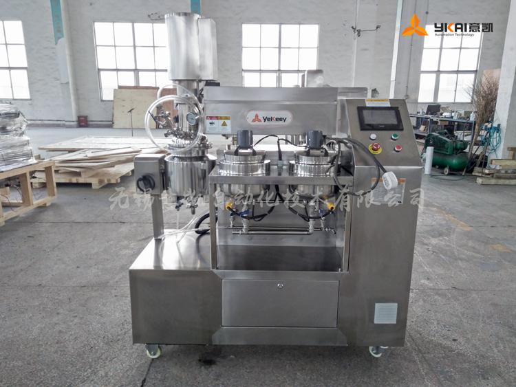 ZJR-5-制药实验室乳化机