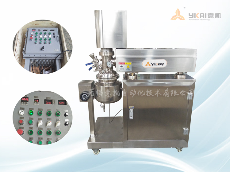 ZJR-5-防爆乳化机不含水油锅