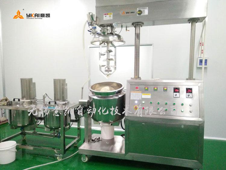 ZJR-100-药膏乳化机