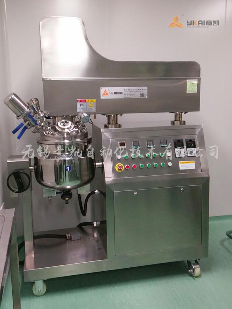 ZJR-30-真空乳化机