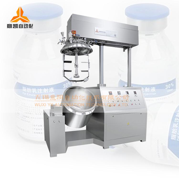 脂肪乳注射液高剪切乳化机