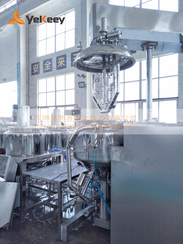 MC-300-外循环乳化机
