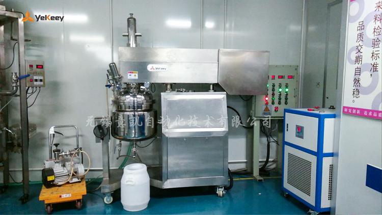 ZJR-50防爆乳化机