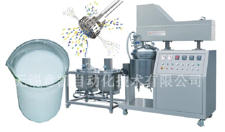硅油高剪切乳化机