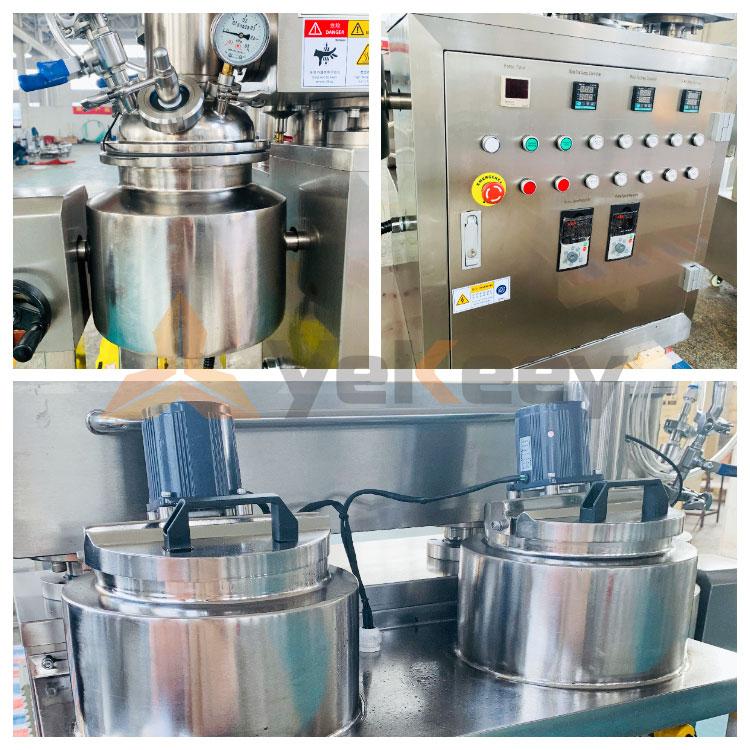 实验室乳化机细节
