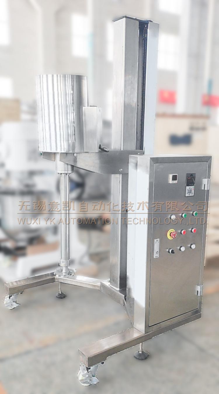 LR-300-高剪切分散搅拌机