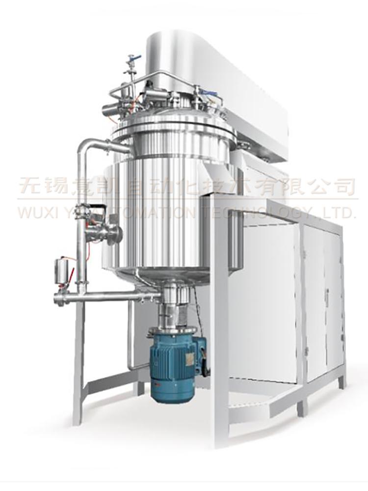 SPA-500-下均质循环乳化机5