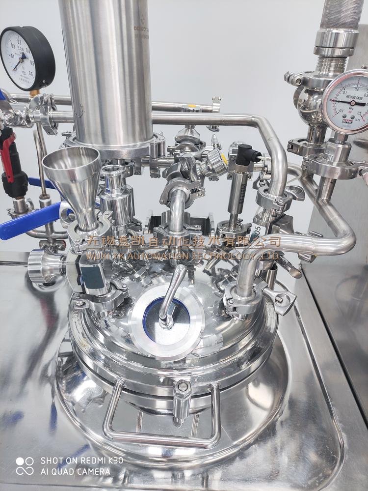 无菌真空分散乳化机
