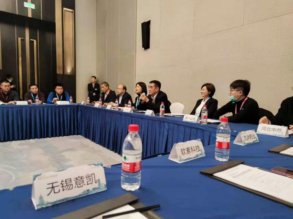 中国医药企业家科学家投资家大会 (4)