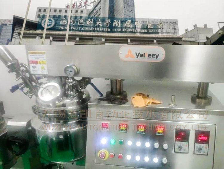乳化机安装调试