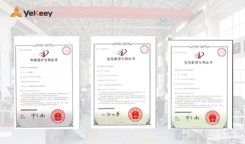 LR高剪切均质机专利