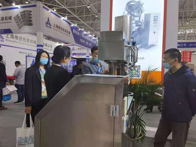 第60届青岛制药机械展 (2)