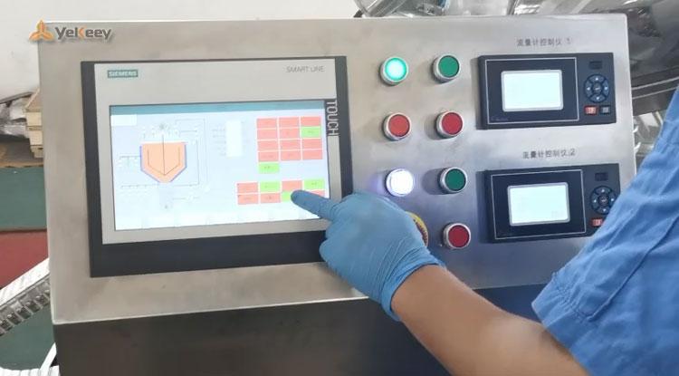 -MC乳化机PLC触摸屏控制系统演示