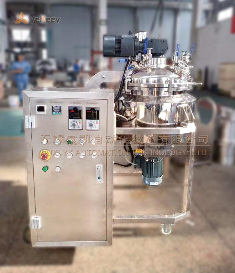 SPC-65真空均质乳化机